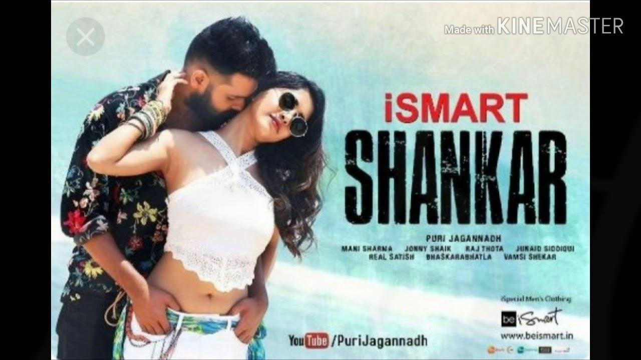 Ismart shankar dj song - YouTube