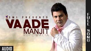 New Punjabi Songs 2015 | Vaade | Manjit Rupowalia | HD Latest Hits Top Brand New Songs 2015