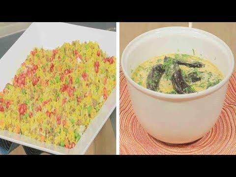 محشي باذنجان باللحمة المفرومة - أرز بالبسلة والجزر - سلطة الباذنجان : اتفضلوا عندنا حلقة كاملة
