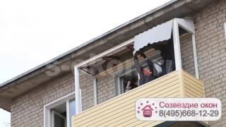 Как производиться отделка балконов и лоджий?