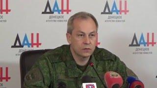 Э. Басурин: ситуация в ДНР за прошедшие сутки обострилась