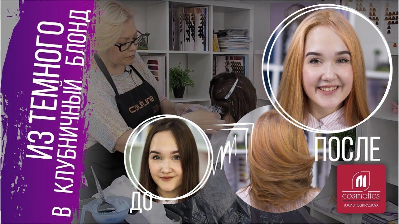 Брюнетки перекрашенные блондирование фото, проститутки у метро большевиков
