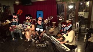 大阪で活動するゲーム音楽バンド『恵美須町』です。 2017/01/28に行われ...