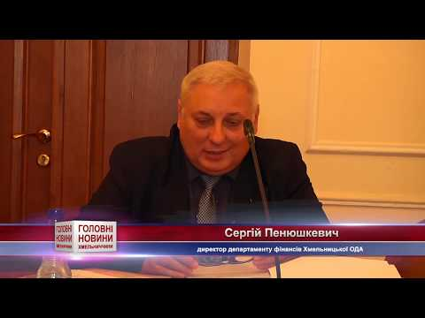 TV7plus Телеканал Хмельницького. Україна: ТВ7+. В обласній раді розглянули проект бюджету на наступний рік.