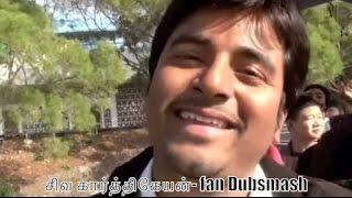 சிவ கார்த்திகேயன்- fan Dubsmash