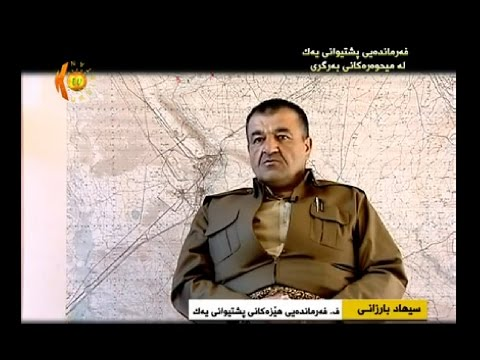 The highest-ranking Peshmerga military leaders and frontline commanders