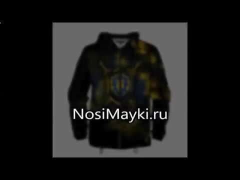 купить женскую куртку из экокожи в украине - YouTube