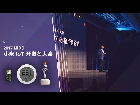 Xiaomi MIDC IOT Event 2017 + New Smart Home Product Announcements!