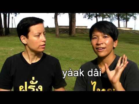 Thai Lesson 26 - I'm a vegetarian