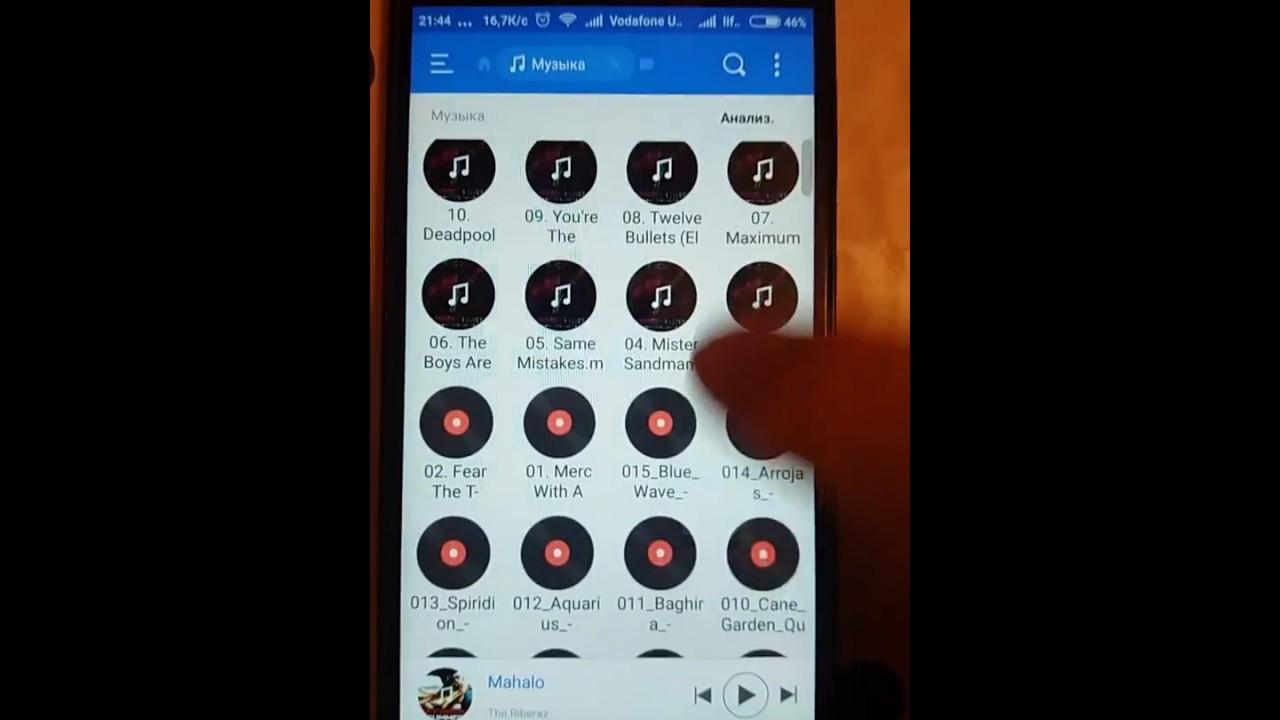 Скачать мелодию домашнего телефона