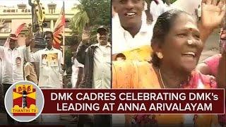 DMK Cadres Celebrating DMK's Leading at Anna Arivalayam(Chennai) – Thanthi Tv