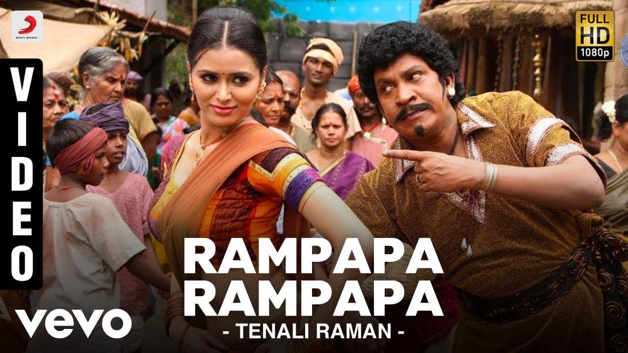 Tenali Raman - Rampapa Rampapa Video | Vadivelu | D Imman