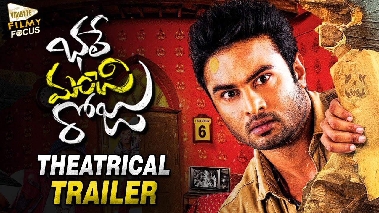 Download Bhale Manchi Roju Theatrical Trailer    Sudheer Babu, Wamiqa Gabbi