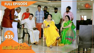 Pandavar Illam - Ep 435 | 01 May 2021 | Sun TV Serial | Tamil Serial