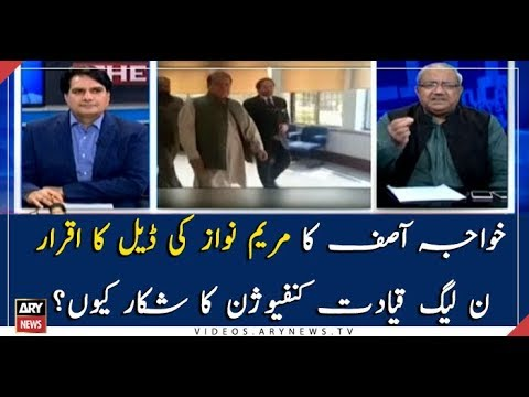 Khwaja Asif admits Maryam Nawaz's deal in 'Off The Record'
