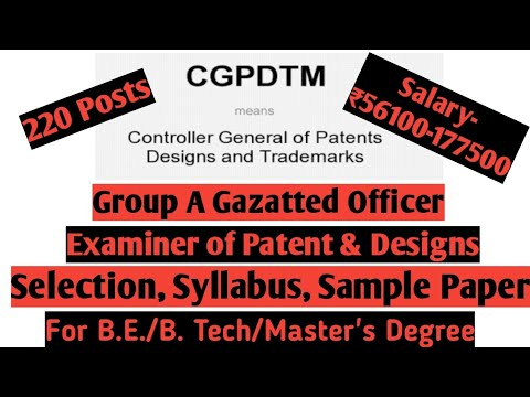 CGPDTM Recruitment 2018// Examiner of Patent and Design// Selection Procedure// Syllabus