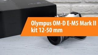 Розпакування Олімпус му-Д Е-М5 Марк II кіт 12-50 мм / розпакування Олімпус му-Д Е-М5 Марк II кіт 12-50 мм