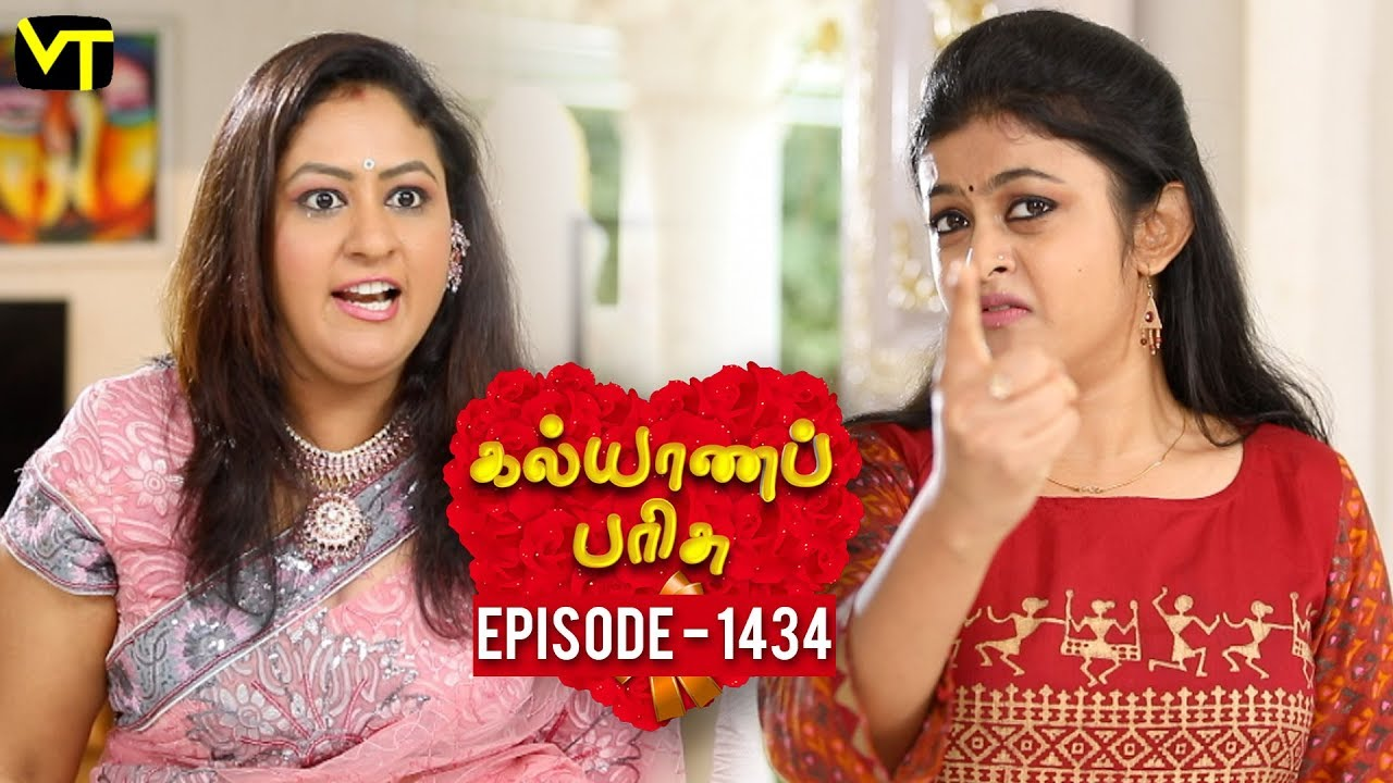 KalyanaParisu 2 - Tamil Serial | கல்யாணபரிசு | Episode 1434 | 16 November  2018 | Sun TV Serial