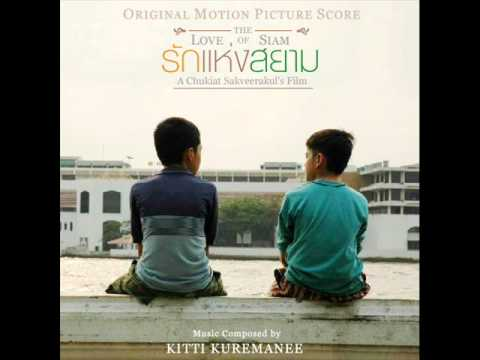 Old Chinese Song - The Love Of Siam Original Motion Picture Score (Soundtrack)