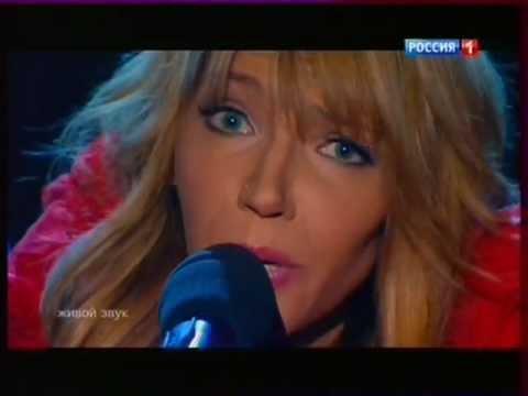 Пелагея (певица) — Википедия