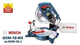 Пила торцювальна Bosch GCM 10 MX і 10 J порівняння пила торцовочная сравнение