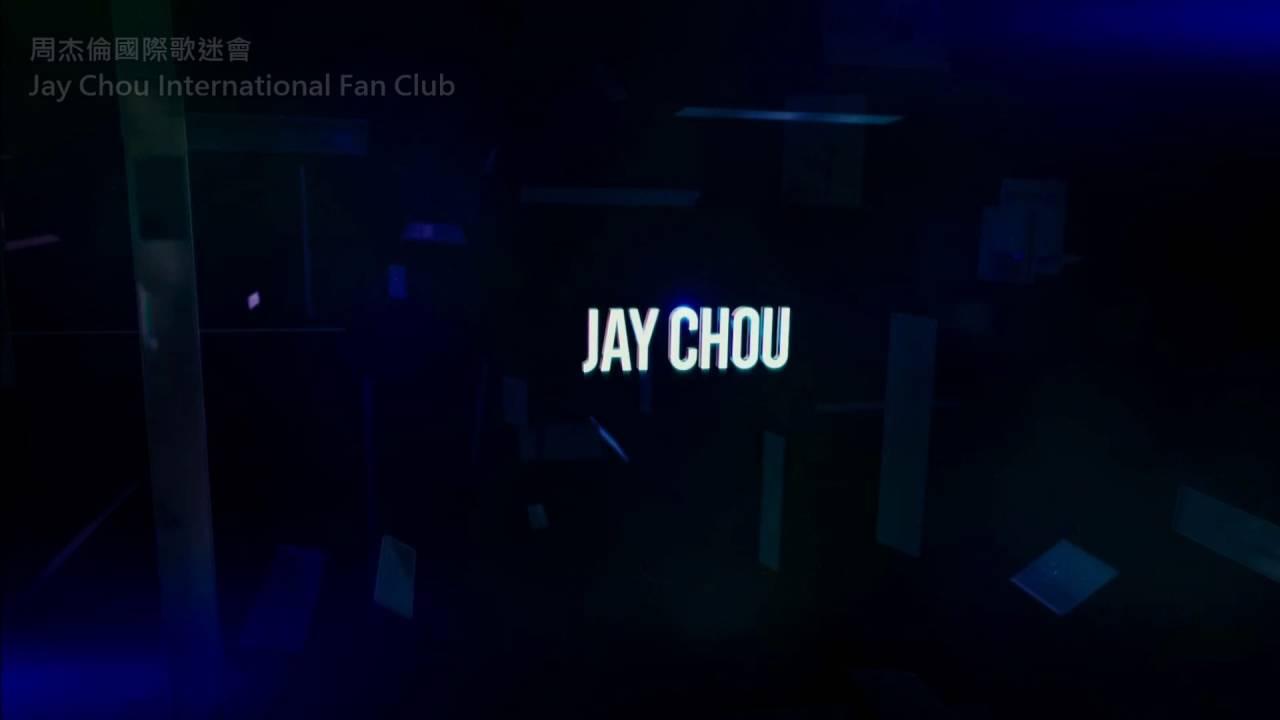 周杰倫 Jay Chou 【Now You See Me】(中文完整版) - YouTube