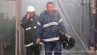 Пожар на лодочной станции