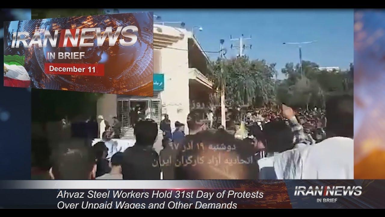 Iran news in brief, December 11, 2018