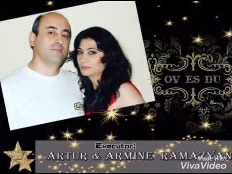 5 января 2020 г.Artur Ramazyan -Armine Ramazyan Oves Du 2020