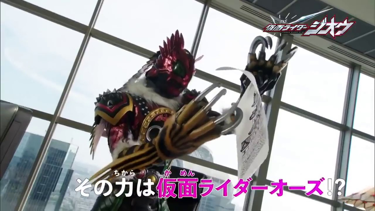 Kamen Rider Zi-O Episode 9 Preview Another OOO Genm Armor