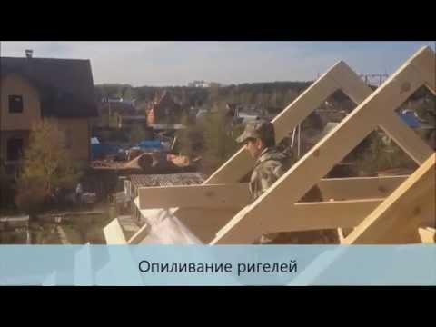 Строительство дома из бруса под усадку + отзыв