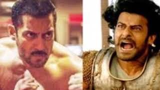सलमान खान की 'टाइगर जिंदा है' ने दी 'बाहुबली 2' को पटखनी, जानें क्या है मामला
