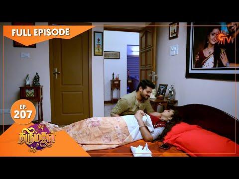 Thirumagal - Ep 207 | 20 July 2021 | Sun TV Serial | Tamil Serial
