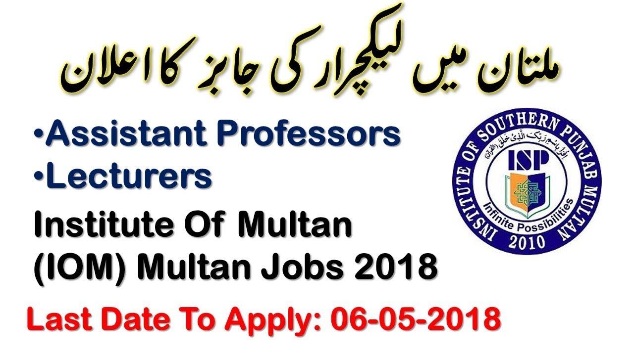 Institute Of Multan (IOM) Announce Lecturer Jobs 2018