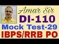 Data Interpretation-110: Mock Test-29 IBPS/RRB PO-2017: Unique Solution #Amar Sir