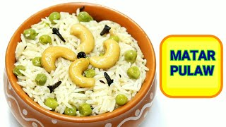 Matar Pulao Recipe | ताज़ा मटर का पुलाव । Green Peas Pulao in Pressure Cooker