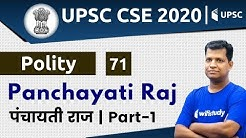 4:00 PM - UPSC CSE 2020 | Polity by Pawan Sir | Panchayati Raj (Part-1)