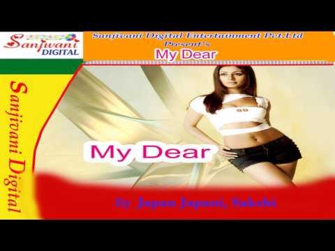 Hd 2017 New Bhojpuri  Hit Song    Chale Sina Tane La    Japan Japani