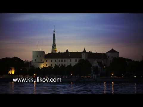 view of the Riga Castle - the residence of President of Latv
