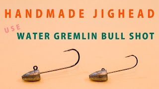 How to make Jig Head use a bull shot sinker / ブルショットシンカーで作るダート系ジグヘッド