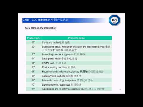 Introduction To Chinese Compulsory Certification (CCC)
