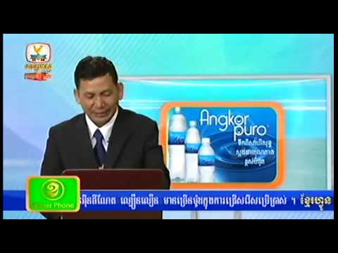 hang meas new today |Khmer News|Hang Meas News| HDTV| 23 February 2015, Part 06 ,07,08 ព័តមានថ្មីៗ