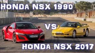 Old Honda NSX (1990) VS New Honda NSX (2017) Acceleration, Revs & Exhaust Sound