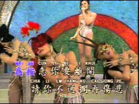 Hokkien Song - 一条手巾仔 Yi Tiao Shou Jin Za