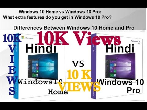 Windows 10 home vs pro differences between win 10 home for Window 10 home