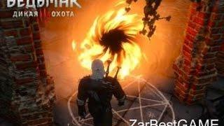 The Witcher 3: Wild Hunt - Подземелье Аэрамаса. Завораживает. Прохождение #42 | Gameplay Walkthrough