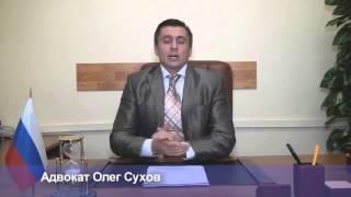 видео Особенности обмена жилья по договору социального найма