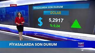 Dolar Ve Euro Kuru Bugün Ne Kadar? - Altın Fiyatları - Döviz Kurları - 18 Şubat
