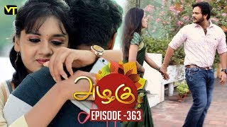 Azhagu - Tamil Serial | அழகு | Episode 363 | Sun TV Serials | 31 Jan 2019 | Revathy | VisionTime