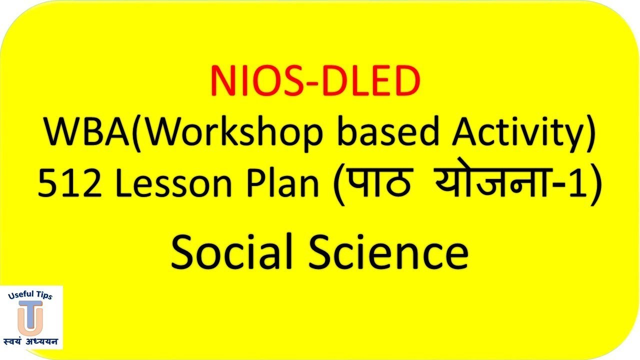 512 wba lesson plan 1 of social science youtube for 512 plan
